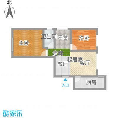 溪城家园62.92㎡B1-Z户型2室1卫1厨