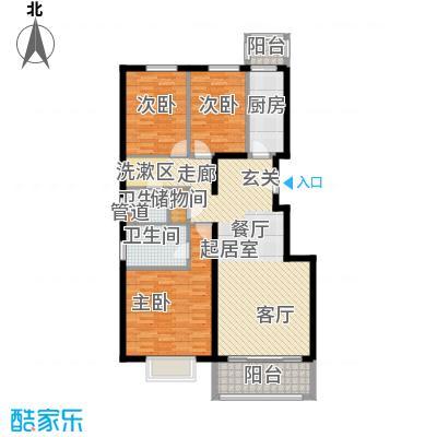 紫金新干线129.61㎡C2三室两厅两卫户型