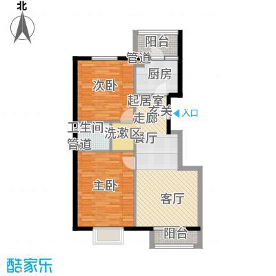 紫金新干线89.92㎡B20两室两厅一卫户型