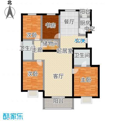 紫金新干线159.80㎡D2四室两厅两卫户型