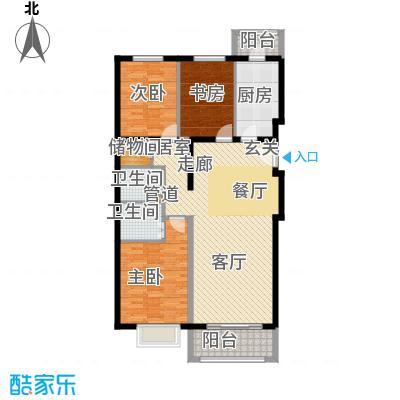 紫金新干线128.01㎡C9三室两厅两卫户型