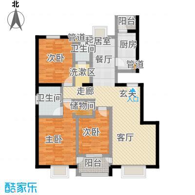 紫金新干线136.33㎡C11三室两厅两卫户型