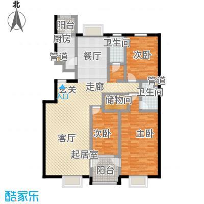 紫金新干线133.05㎡C10三室两厅两卫户型