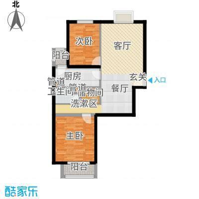 紫金新干线88.06㎡B19两室两厅一卫户型