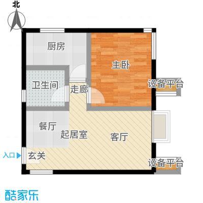 北京北55.57㎡A1户型一室一厅一卫户型