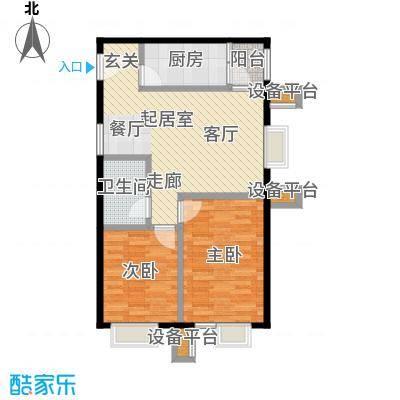 北京北87.97㎡B5户型二室一厅一卫户型