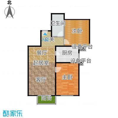 1财富东方A户型二室二厅一卫户型