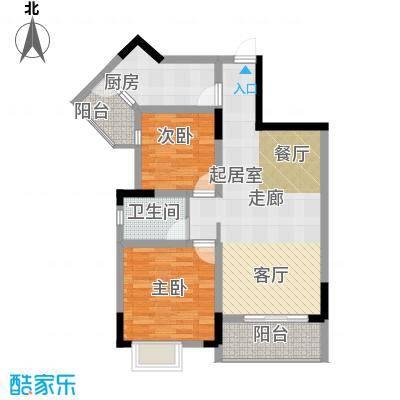 兴现金鼎龙泉75.39㎡户型2室1卫1厨