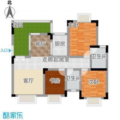 兴现金鼎龙泉76.76㎡A-16(已售完)户型3室2卫1厨