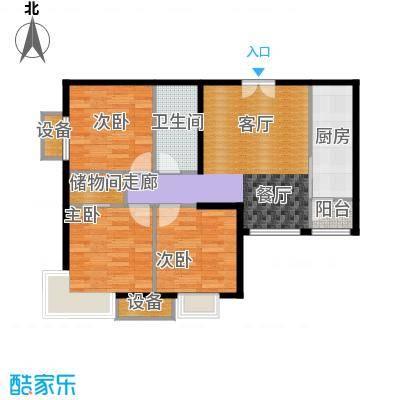 葵花社94.73㎡C户型三室二厅一卫户型