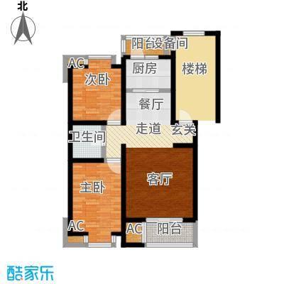 北京人家94.13㎡二室二厅一卫户型
