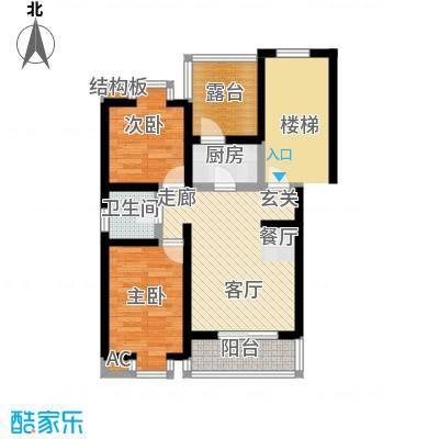 北京人家73.47㎡二室二厅一卫户型