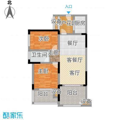 绿城上岛86.20㎡A-1户型两室两厅一卫一厨 建筑面积86.2㎡户型2室2厅1卫
