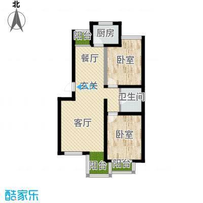 水恋晶城85.19㎡2室2厅1卫1厨B2'户型