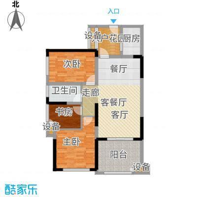 绿城上岛91.50㎡A户型两室两厅一厨一卫一书房 建筑面积91.5㎡户型2室2厅1卫