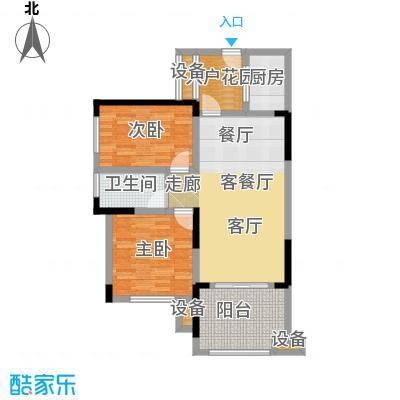 绿城上岛83.50㎡A-2户型两室两厅一厨一卫 建筑面积83.5㎡户型2室2厅1卫
