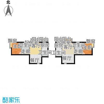 摩卡空间86.60㎡两室两厅一卫户型