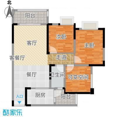 涪陵红星国际广场A3-8户型2室1厅1卫1厨