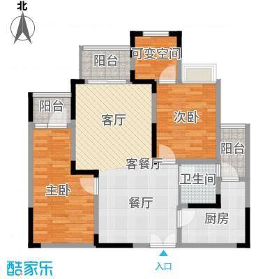 涪陵红星国际广场A1#-7/可变创意空间户型2室1厅1卫1厨