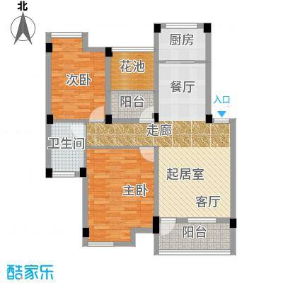 中央美地B/海德景轩户型2室1卫1厨