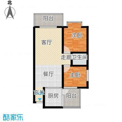 宏鑫锦江国际88.68㎡C区2# 12单元2房2厅1卫户型2室2厅1卫