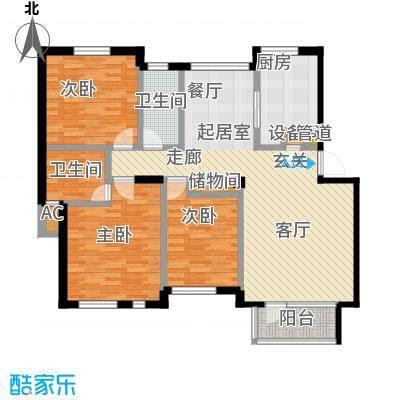 长城・都市阳光三期125.09㎡3室2厅2卫户型LL