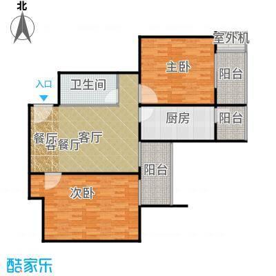 永翌公馆96.81㎡11号楼07户型2室1厅1卫1厨