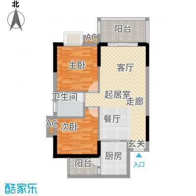 大信时尚家园77.33㎡C户型:1、3栋02单元和2、4栋03单元 二房二厅一卫户型2室2厅1卫