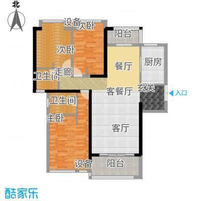 华鸿水云四季G户型3室2厅2卫