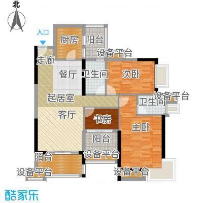 雅居乐凯茵又一城113.00㎡20栋05单位户型3室2厅2卫