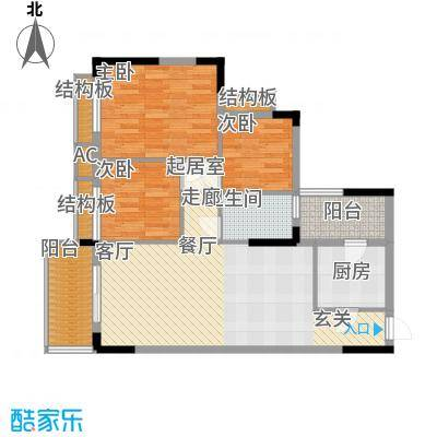 安南丽苑94.65㎡3、6栋5号户型三房两厅一卫户型3室2厅1卫