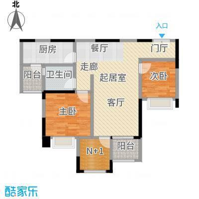时代倾城90.00㎡90平米两房两厅户型图户型2室2厅2卫