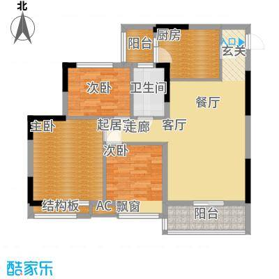 安南丽苑92.08㎡1、2、7、8栋1号户型三房两厅一卫户型3室2厅1卫