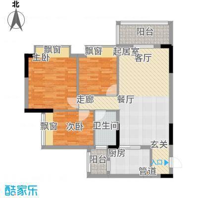 安南丽苑91.41㎡22、23、25栋03房三房两厅一卫户型3室2厅1卫