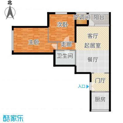 建邦・礼仕阁138.00㎡B户型2室2厅1卫