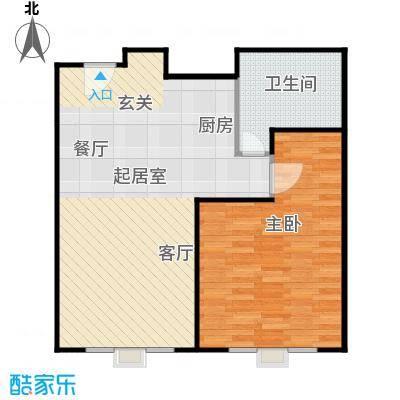 新年华SOHO66.99㎡A1、A2、A3户型一室二厅一卫户型