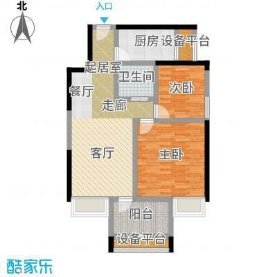 蓝光星华・海悦城78.00㎡B户型三室两厅一卫户型3室2厅1卫