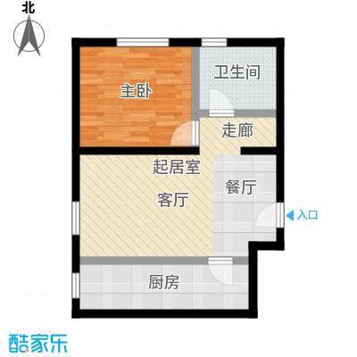 丰台大红门油毡厂地块53.84㎡11户型一室两厅一卫户型1室2厅1卫