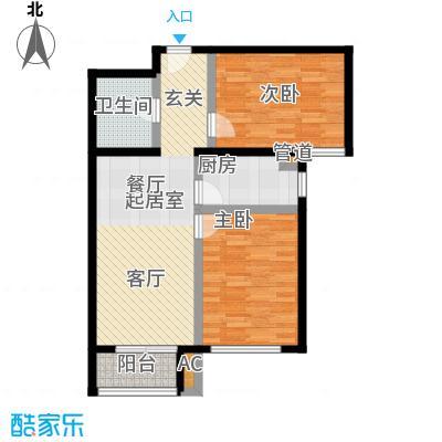 丰台大红门油毡厂地块73.73㎡B户型两室两厅一卫户型2室2厅1卫