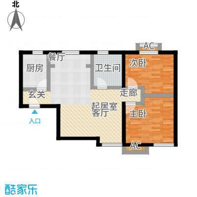 丰台大红门油毡厂地块73.85㎡12户型两室两厅一卫户型2室2厅1卫
