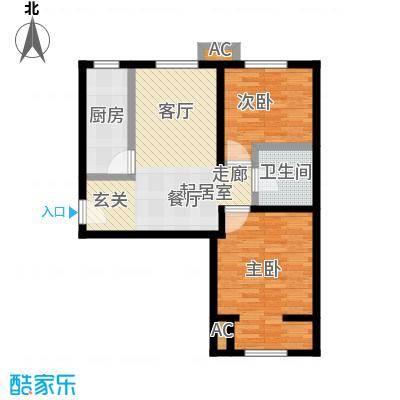 丰台大红门油毡厂地块73.44㎡A户型两室两厅一卫户型2室2厅1卫