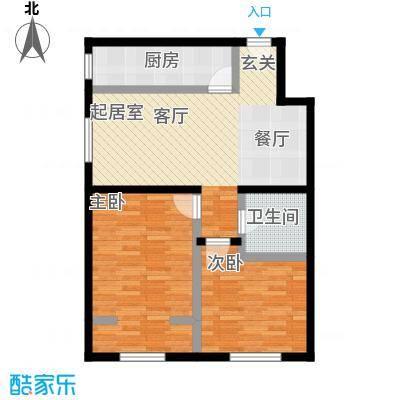 丰台大红门油毡厂地块74.59㎡9户型两室两厅一卫户型2室2厅1卫