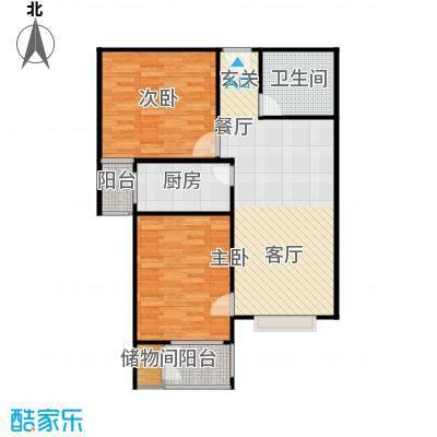 兴业苑建筑面积:92.26m² 两室两厅一卫户型2室2厅1卫