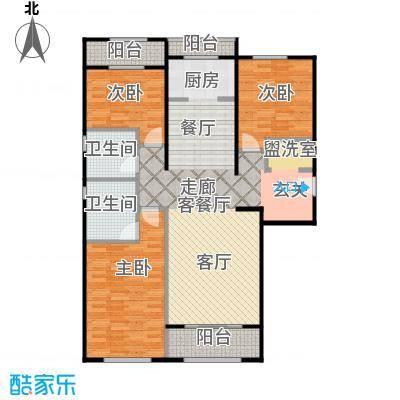 中海金石公馆133.00㎡A1户型3室1厅2卫