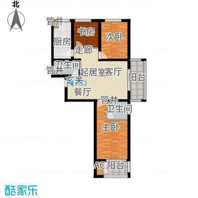 青城逸园132.68㎡青城逸园132.68㎡3室2厅2卫户型3室2厅2卫