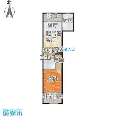 京汉铂寓(石景山)126.00㎡A2、A2反1层户型10室
