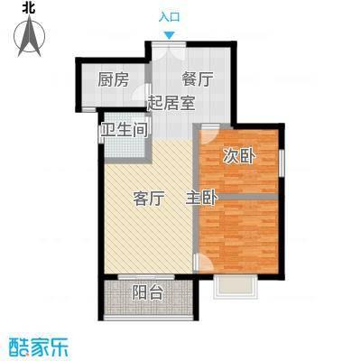 锦绣江南户型2室1卫1厨