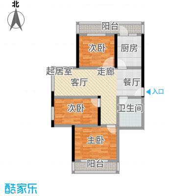 晋元庄小区85.00㎡三室一厅一卫户型