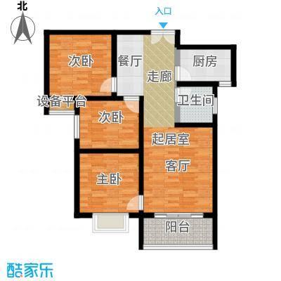 锦绣江南户型3室1卫1厨