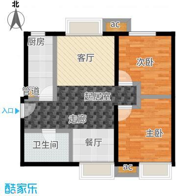 东亚・瑞晶苑74.00㎡G户型两室两厅一卫户型